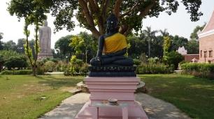 Garden of Spiritual Wisdom